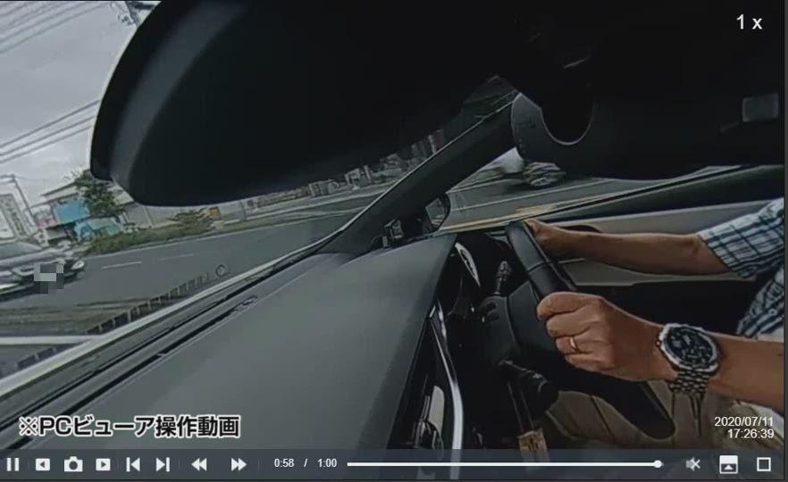 運転 動画 サイト 煽り